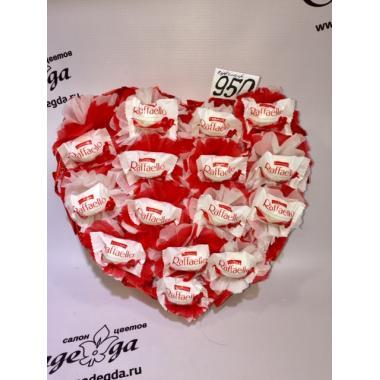 Сердце из конфет №01