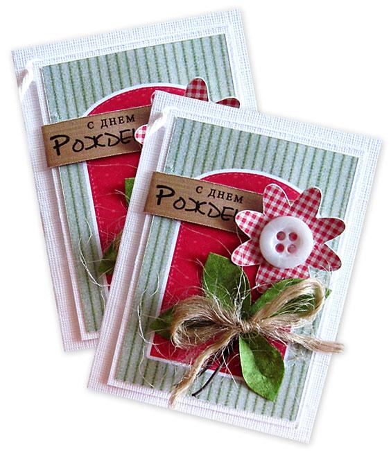 Мини открытки для букета цветов